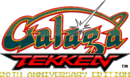 Galaga Tekken logo edition20thanniversary.png