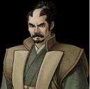 Ittetsu Inaba (TR4).png