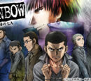 Rainbow: Nisha Rokubō no Shichinin