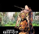 Tokyo Ghost Vol 1
