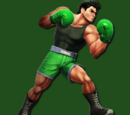 Little Mac (Smash 5)