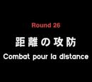 Combat pour la Distance