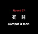 Combat à Mort