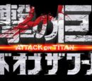 Attack on Titan, The Movie: Part 2