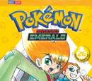 FireRed & LeafGreen volumes