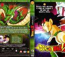 Bardock: El Padre de Goku