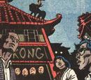 Chinatown (Los Angeles)