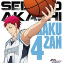 Akashi song-0.png