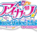 Aikatsu! Music Video Maker