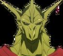 Keyshiro