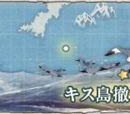 地圖/基斯島撤退作戰