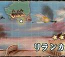 地圖/里蘭卡島空襲