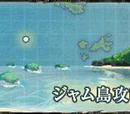 地圖/加姆島攻略作戰