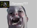 СкримерФантомПовар.png