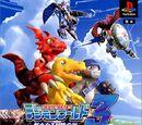 Digimon World 3: A Porta de uma Nova Aventura