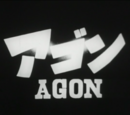 Agon: Atomic Dragon
