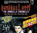 Robert S.T.A.R.S/BIOHAZARD The Umbrella Chronicles: Prelude to the Fall