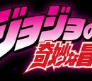 Imagen manga