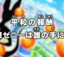 Lista de Episodios de Dragon Ball Super