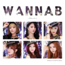 WANNA.B Attention cover.png
