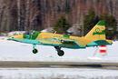 Su-25 Turmenistan AF (7105317801).jpg