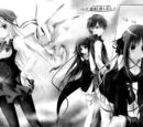 Unbreakable Machine-Doll Manga Chapter 007