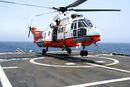 GFS Super Puma on USS Mobile Bay.jpg