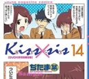 Kissxsis Volumen 14