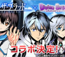 Strike the Blood Collaboration Event