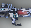 Элитная плазменная винтовка