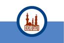 Kair Flag.png