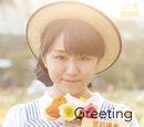 Greeting ~Murota Mizuki~