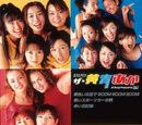 DVD The Ki Ao Aka