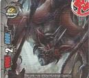 Dark Dragon, Demochill