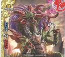 Evil Dragon, Gataraoroch
