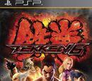 Tekken 6/Notice