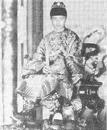 Hongde Emperor.png
