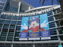 Anaheim Convention Center Entrance.jpg