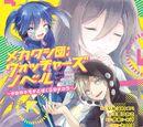Mekakushi Dan: Watchers Novel -OUR POWER and a GIRL'S FEELINGS-