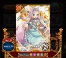 SS - Delay (All)