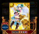 Agnes (Deliverer of Dreams)