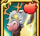 Thunder Moose