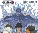 Volume 51: Sasuke vs. Danzō…!!