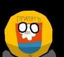 Pripyatball