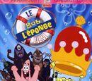 Bob l'éponge, le film (DVD)