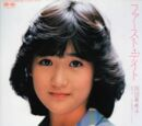 1984 Singles