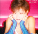 1986 Albums
