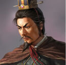 Chen Gong (1MROTKS).jpg