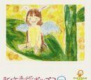 Shinsaku Douyou Pops 1