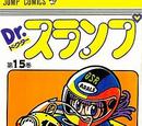 Volume 15: Happy Birthday, Turbo!